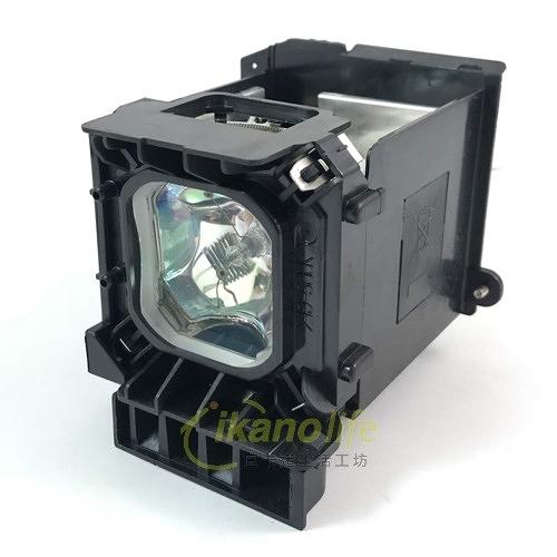 NEC 原廠投影機燈泡NP01LP / 適用機型NP1000