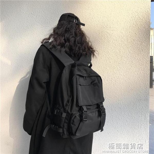 書包女韓版高中原宿大學生百搭ins雙肩包大容量暗黑背包男 極簡雜貨
