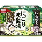 [霜兔小舖] 日本製 白元 泡湯景點 乳濁湯型 碳酸入浴劑 溫泉.泡澡泡湯 (綠盒)