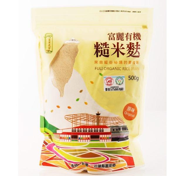 有機富麗古早味糙米麩500g-健康養生 經濟實惠