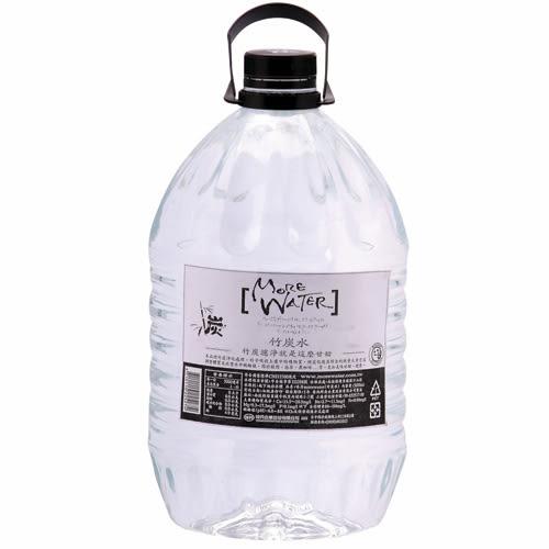 味丹竹炭水6.2L