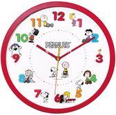 日本限定  SNOOPY 史努比 可愛立體數字 連續秒針 壁掛時鐘