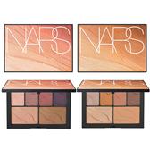 NARS  2019限量夏妝 沙漠系列眼頰盤27g 共兩款《小婷子》