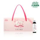 大漢酵素~孕養孕補液提盒30mlx14入...