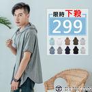MIT情侶款 寬版飛鼠衣【SP1780】...