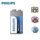 PHILIPS 飛利浦 超鹼性9V電池1入(背卡)