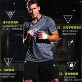 健身服運動套裝男士跑步服裝