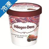 哈根達斯 冰淇淋品脫 仲夏野莓 473ml【愛買冷凍】