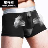 精索槍彈分離內褲男陰囊托靜脈底褲冰絲功能囊袋曲張男士平角褲頭