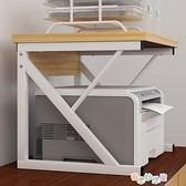 現貨 置物架億家達家用辦公打印機架子多層復印機架辦公桌主機箱收納架 【全館免運】