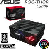 ASUS華碩 ROG Thor 1200W 白金級電源供應器