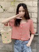 短袖t恤女夏季2019新款韓版寬鬆時尚條紋針織衫洋氣短款開衫上衣 polygirl