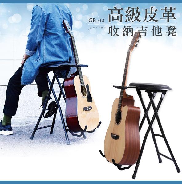【小麥老師 樂器館】【B59】GB-02 高級皮革 吉他架 吉他凳 兩用 電吉他架 貝斯架 電吉他 民謠吉他