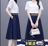 2020年新款夏季小香風鏤空優雅襯衫兩件式洋裝裙韓版修身氣質連身裙 8號店