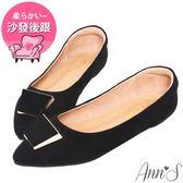 Ann'S訂製款羊麂皮質感梯形扣尖頭平底鞋-黑