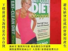 二手書博民逛書店The罕見Eat-Clean Diet Stripped: Pe