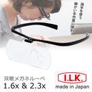 精密模型上色 檢查維修必備 【日本I.L...