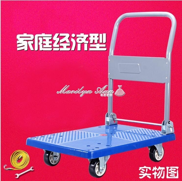 貨車帶剎車靜音拉貨平板車可折疊倉庫搬運車 【快速出貨】