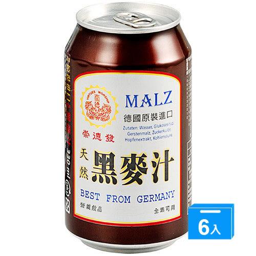 崇德發天然黑麥汁330ml*6入(易開罐)【愛買】