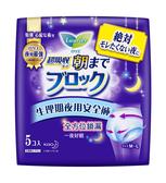 蕾妮亞 超吸收夜用褲型衛生棉5片【花王旗艦館】