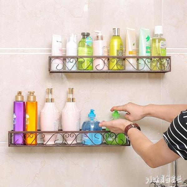 歐式免打孔壁掛浴室置物架衛生間用品用具廁所收納架子化妝品洗漱臺架 PA1812『pink領袖衣社』