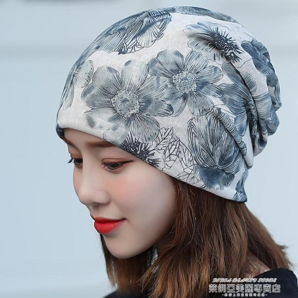 頭巾帽帽子女式韓版潮秋冬季套頭防風保暖圍脖帽堆睡帽產婦月子帽包頭巾 萊俐亞