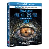 海中暴龍 3D Sea Rax 3D