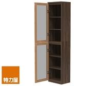 組 -特力屋萊特 組合式書櫃 深木櫃/深木層板4入/淺玻門2入 40x30x174.2cm