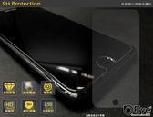 全屏幕貼滿【9H專業正品玻璃】 任天堂 Nintendo Switch 遊戲機 靈敏0.33mm 鋼化玻璃貼保護貼玻璃膜