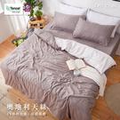 《DUYAN竹漾》天絲雙人加大床包三件組-夜訪羅塞城