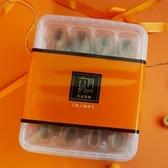 八結蛋捲-極上咖啡/盒【愛買】