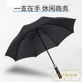 雨傘大號大碼雙人長柄傘纖維骨禮品傘【繁星小鎮】