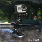 相機吸盤 車載吸盤支架 gopro hero6/5/4汽車大吸盤 小蟻運動相機配件YILIT 歐萊爾藝術館