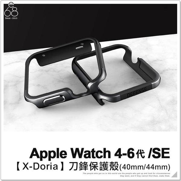 Apple Watch X-Doria刀鋒保護殼 4 5 6代 SE 40 44mm 蘋果智慧手錶 保護殼