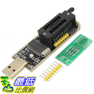 (免運費) [國外直購] USB Programmer CH341A Series 24 EEPROM BIOS LCD Writer 25 SPI Flash