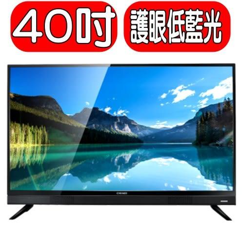 奇美【TL-40A700】40吋電視