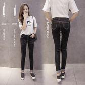 2018新款高腰牛仔褲女韓版修身彈力小腳褲顯瘦緊身百搭鉛筆褲