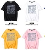日系短袖t恤情侶裝女夏季2021年韓版寬松純棉半袖【海闊天空】