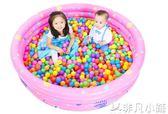 嬰兒充氣海洋球池寶寶加厚波波池兒童釣魚玩具小孩游泳池圓形水池  非凡小鋪