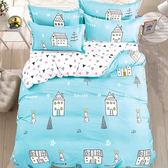 Artis台灣製 - 加大床包+枕套二入+薄被套【小兔的家】雪紡棉磨毛加工處理 親膚柔軟