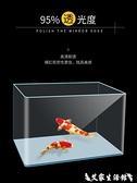 烏龜缸透明熱彎長方形玻璃金魚缸烏龜缸中小型辦公桌水族箱造景魚缸 艾家 LX
