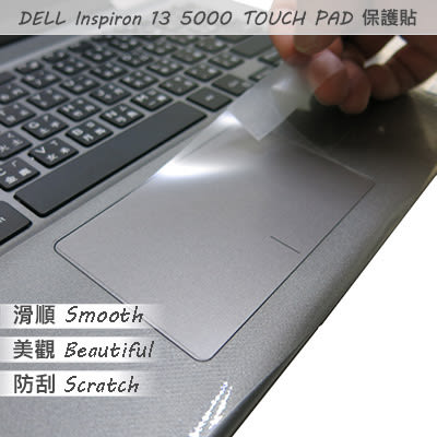 【Ezstick】DELL Inspiron 13 5000 5368 系列專用 TOUCH PAD 抗刮保護貼