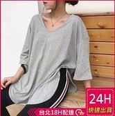【現貨】梨卡-春裝薄款素面素色簡約風短袖T恤-韓國新款中長款寬鬆休閒圓領短袖上衣BR1097