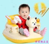 寶寶學座椅 兒童充氣小沙發嬰兒音樂學坐椅便攜式餐椅浴凳可折疊YYP  麥琪精品屋