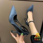 涼鞋女時尚性感一字扣帶休閒百搭包頭高跟鞋細跟【樂淘淘】