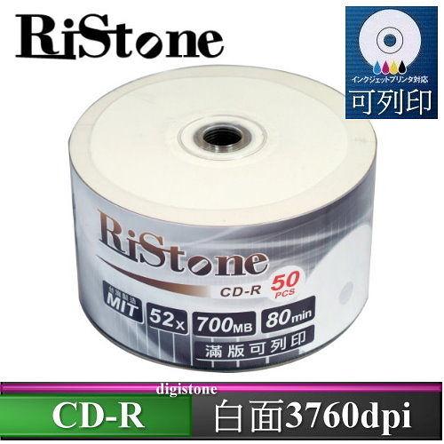◆免運費◆RiStone 空白光碟片日本版 A+ CD-R 52X 700MB 珍珠白滿版可印片/2800dpi 光碟燒錄片x 100P