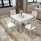 餐桌 實木折疊圓型餐桌現代簡約小戶型家用餐桌橡木方圓兩用餐桌 薇薇