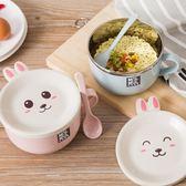 便當盒家用可愛創意不銹鋼碗帶蓋泡面碗便當盒飯盒泡面杯方便面碗吃飯碗 爾碩數位3C
