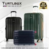 特托堡斯 TURTLBOX 行李箱 20吋 登機箱 NK8