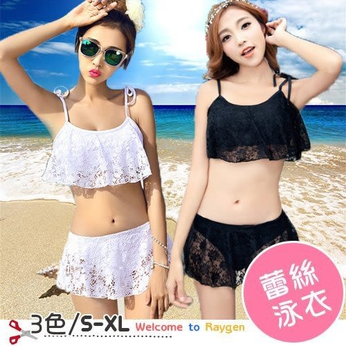 蕾絲性感 可愛荷葉比基尼 小胸鋼托聚攏泳衣 溫泉 兩件式泳衣 S-XL